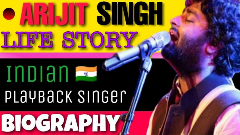 Arijit Singh Biography In Hindi । अरिजीत सिंह की जीवनी