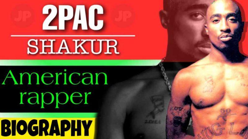 Tupac Shakur Biography In Hindi । तुपक शकूर की जीवनी