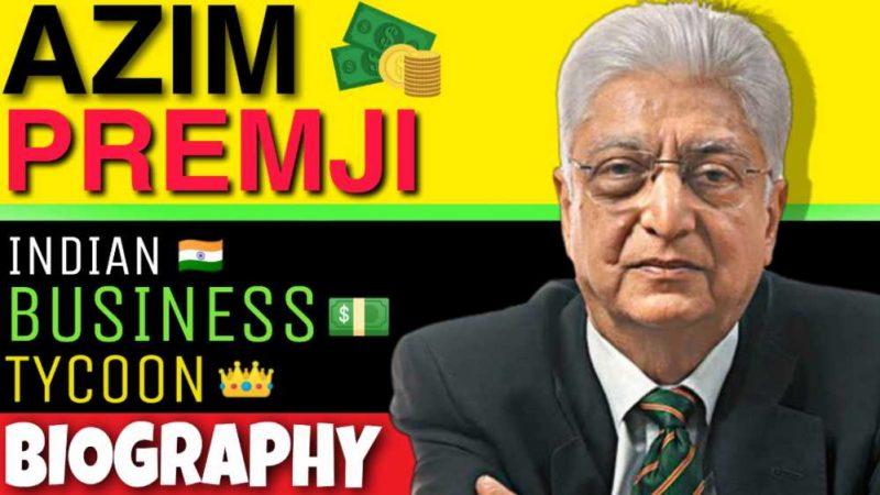 Azim Premji Biography In Hindi |अजीम प्रेमजी की जीवनी