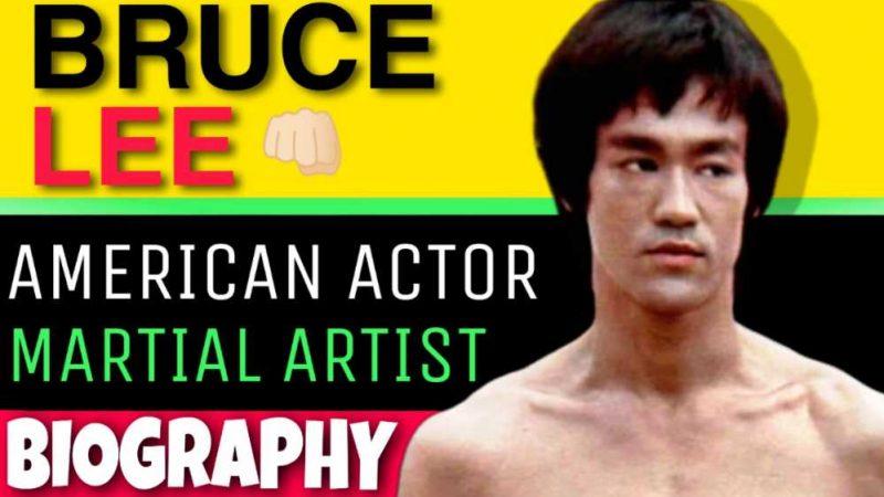 Bruce Lee Biography In Hindi |  ब्रूस ली की जीवनी