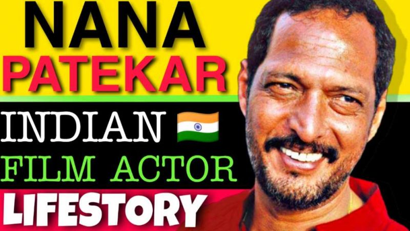 Nana Patekar Biography In Hindi | नाना पाटेकर की जीवनी