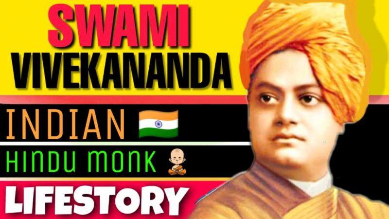 Swami Vivekananda Biography In Hindi   स्वामी विवेकानन्द की जीवनी