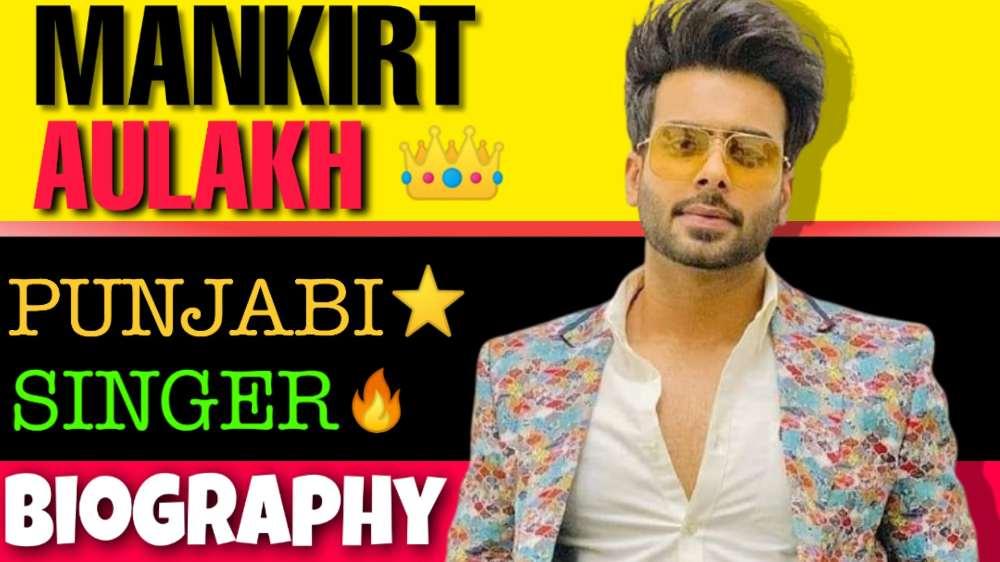 Mankirt Aulakh Biography In Hindi – Punjabi Singer