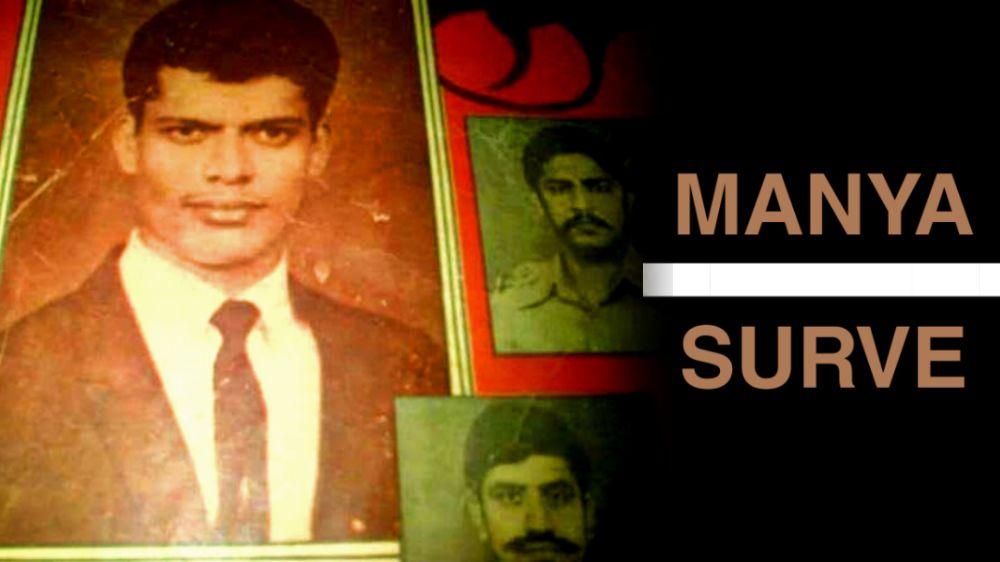 Manya Surve Ki Jivani In Hindi
