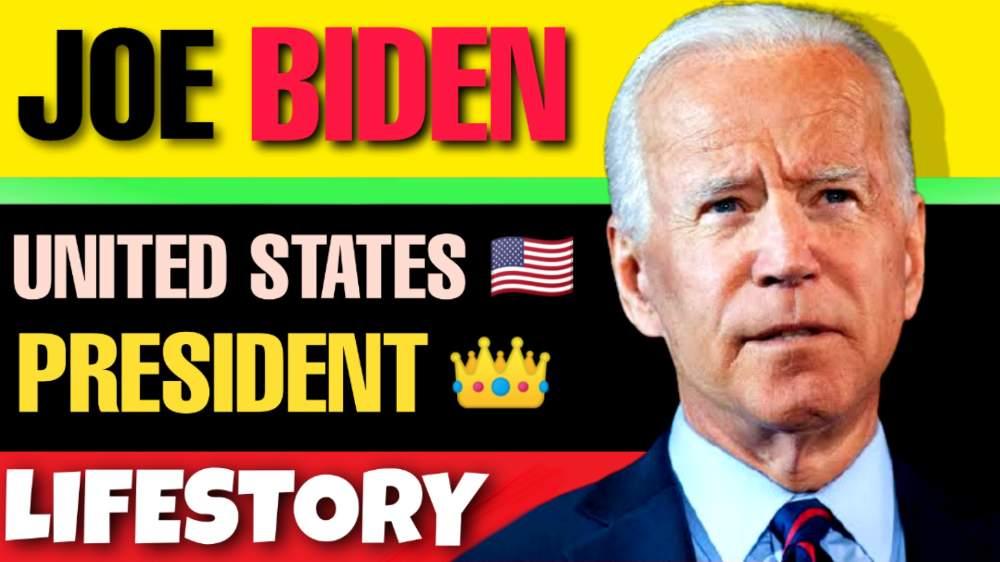 Joe Biden Biography In Hindi [ U.S President ]