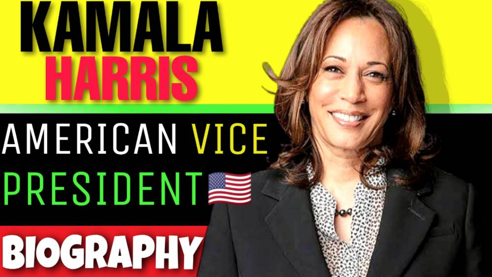 Kamala Harris Biography In Hindi – [ U.S Vice President ]