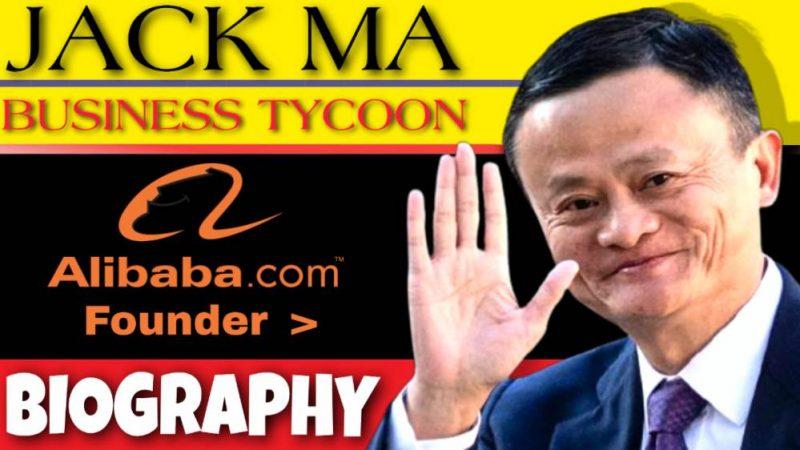 Jack Ma Biography In Hindi – सफलता की कहानी