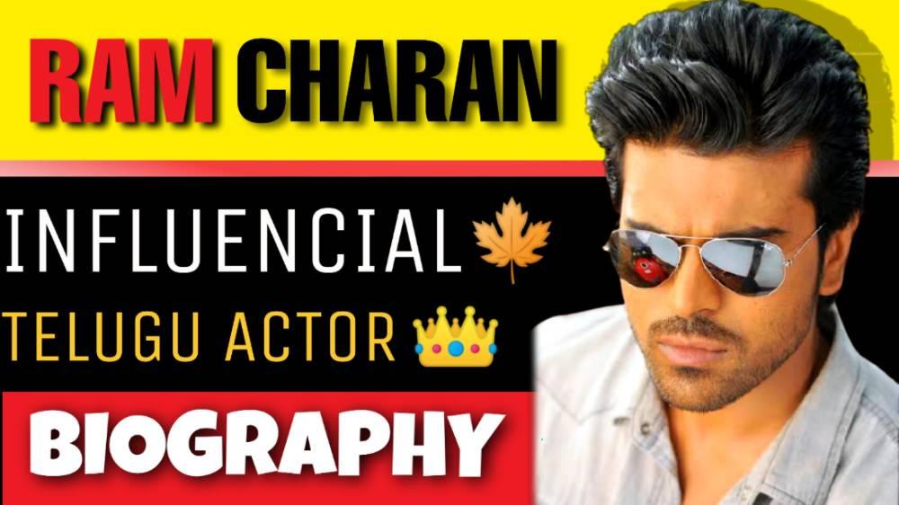 Ram Charan Biography In Hindi ( पूरी जानकारी )