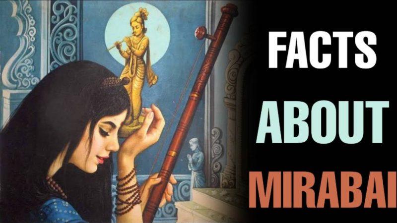 Mirabai Information in Hindi – ( Meera Bai )